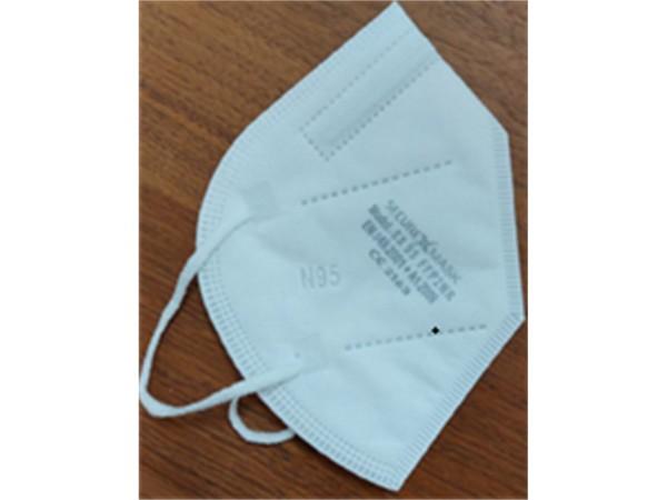 Atemschutzmaske FFP2 ohne Ventil, 50 Stück
