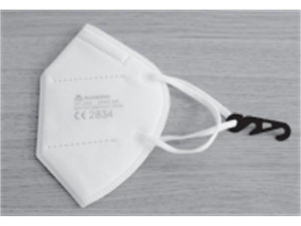 Finess Halbmaske FFP 2, weiss, 30 Stück per Box, EN149:2001 + A1:2009, mit CE